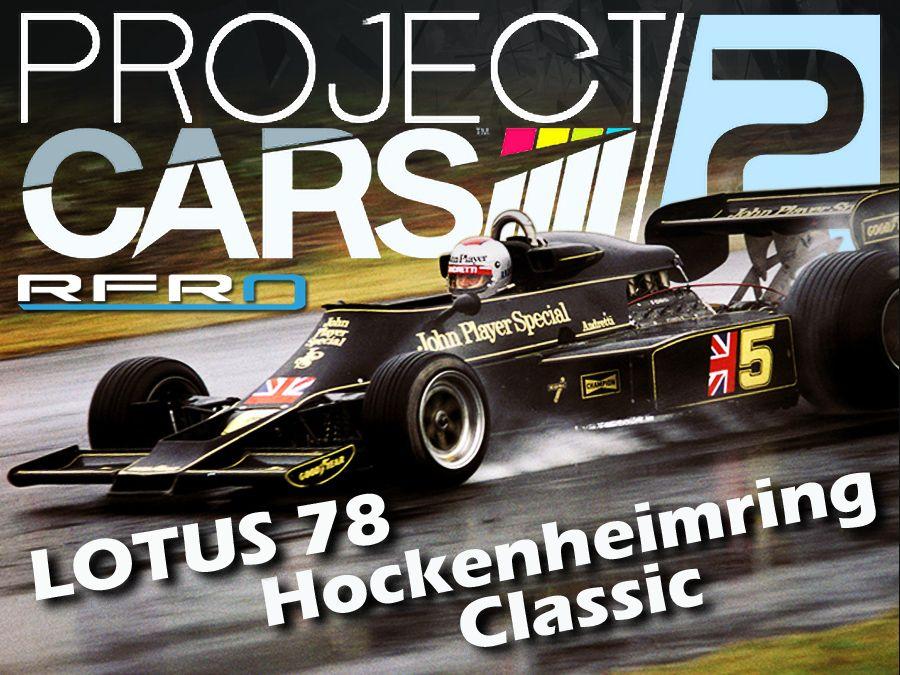 project cars 2 lotus 78 hockenheim gp classic. Black Bedroom Furniture Sets. Home Design Ideas