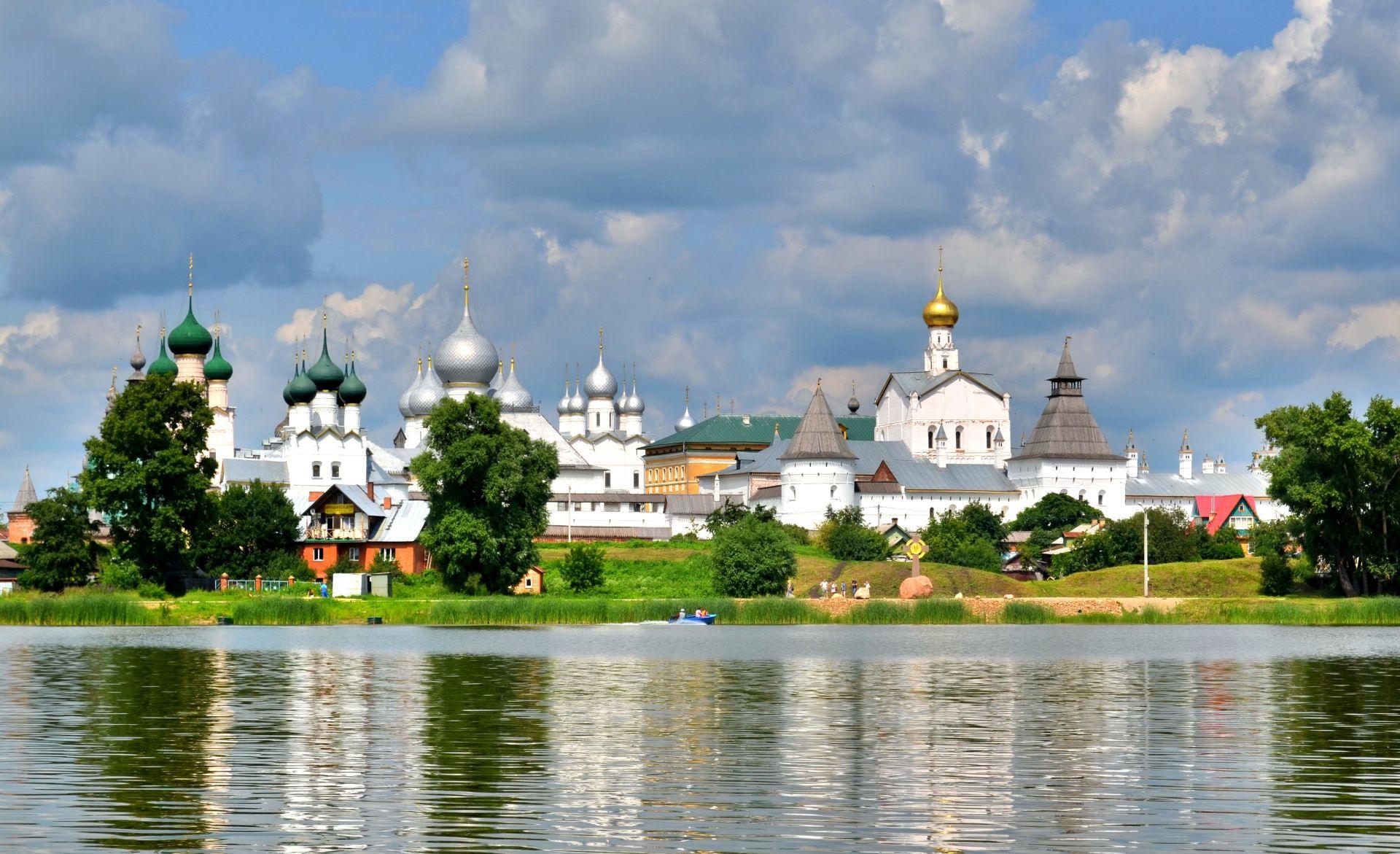 Inelul de Aur al Rusiei