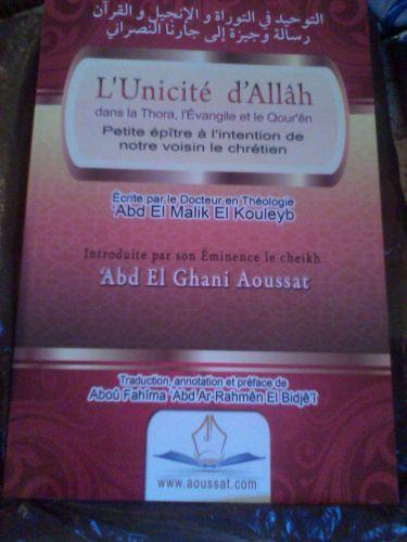 L'unicité d'Allah - Cheikh Aoussat