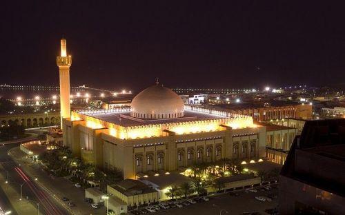 Pourquoi aimer le Koweit ?