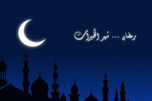 Ramadan vous est venu