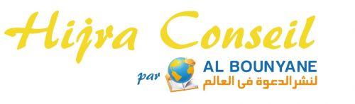 Hijra Conseil