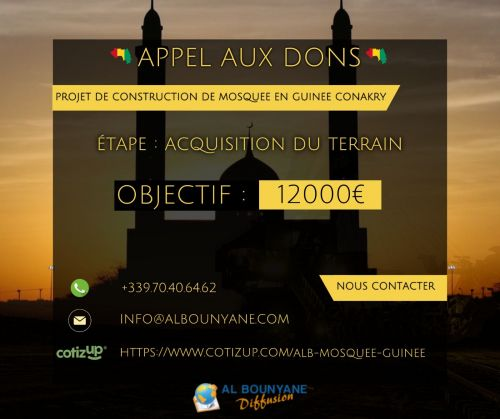 Projet mosquée sounna en Guinée-Conakry