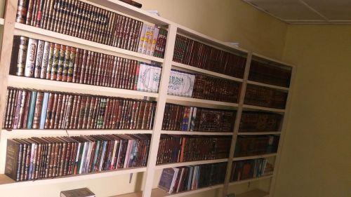 Bibliothèque Bamako