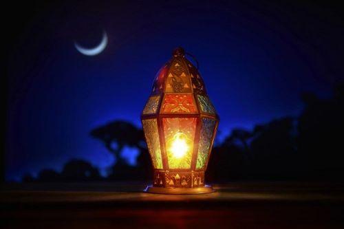 Ramadan 1420