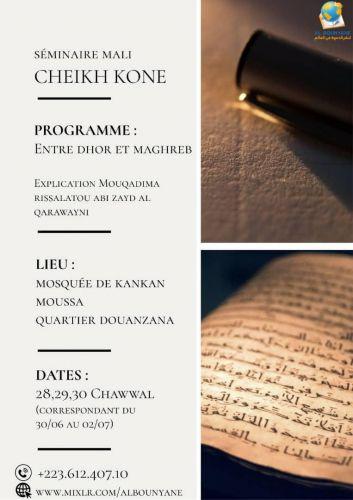 Dawra Cheikh Koné