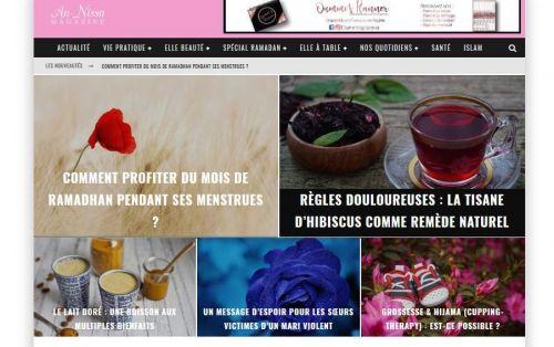 An-nissa.net
