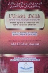 L'unicité d'Allâh dans la Thora, l'Evangile et le Coran